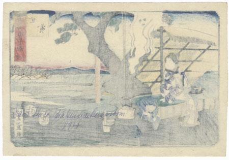 Seki by Hiroshige II (1826 - 1869)