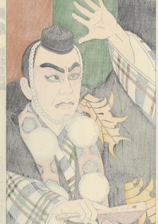 Matsumoto Koshiro as Benkei, 1982 by Yamamoto Hisashi (1905 - ?)