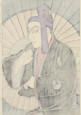 Ichikawa Ebizo as Sukeroku, 1976 by Yamamoto Hisashi (1905 - ?)