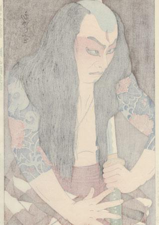 Onoe Tatsunosuke as Danshichi Kurobei, 1981 by Yamamoto Hisashi (1905 - ?)