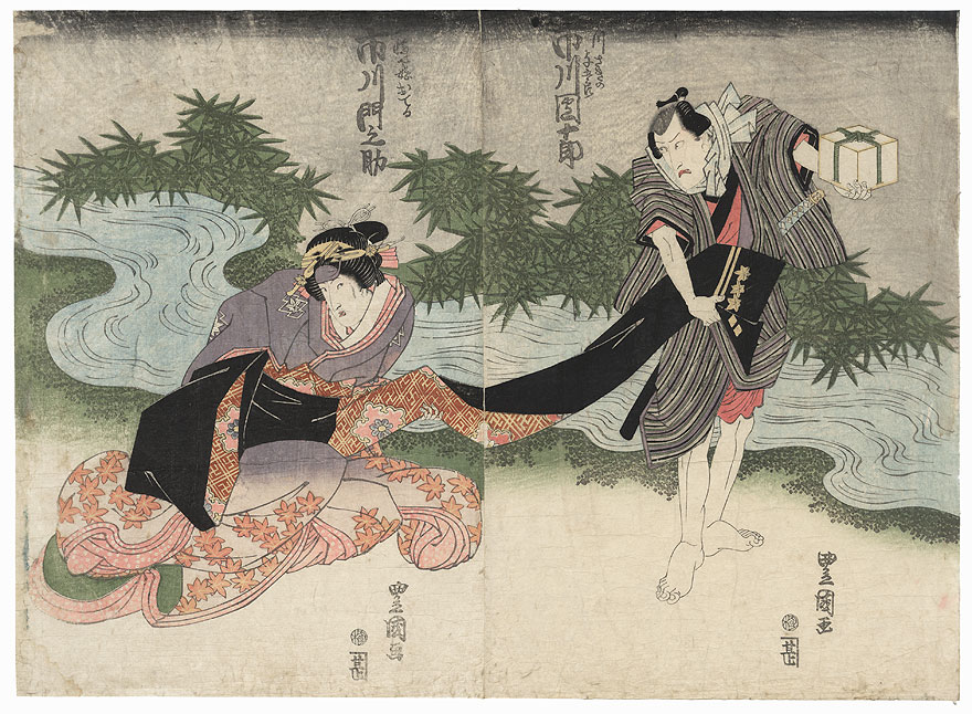 Drastic Price Reduction Moved to Clearance, Act Fast! by Toyokuni I (1769 - 1825)