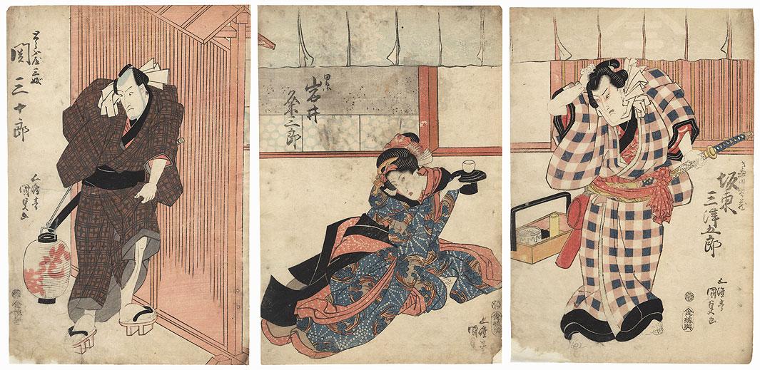 Seki Sanjuro as Tofuya Sabu, Iwai Kumesaburo as a Beauty, and Bando Mitsugoro as Kinugawa Tanizo by Toyokuni III/Kunisada (1786 - 1864)