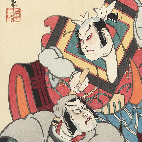 Kamahige (Sickle Whiskers), 1953 by Tadamasa Ueno (1904 - 1970)