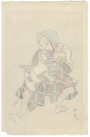 Fuwa (The Unbreakable), 1952 by Tadamasa Ueno (1904 - 1970)