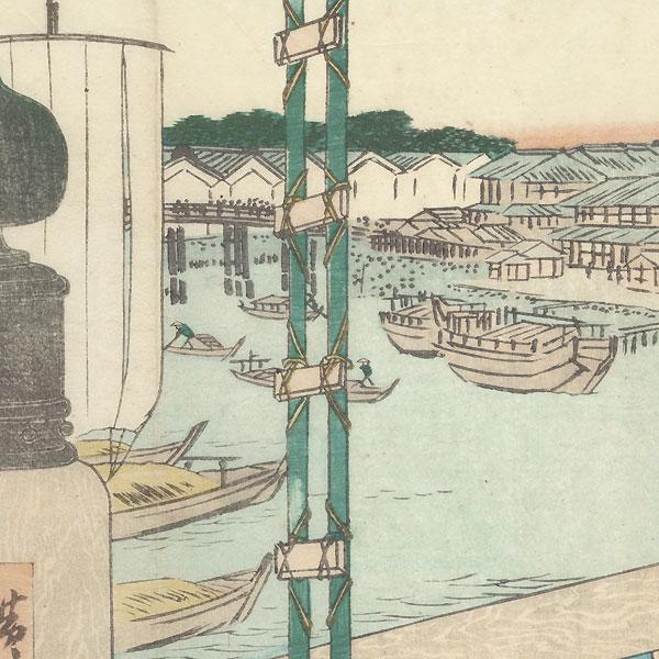Nihonbashi, 1862 by Hiroshige II (1826 - 1869)