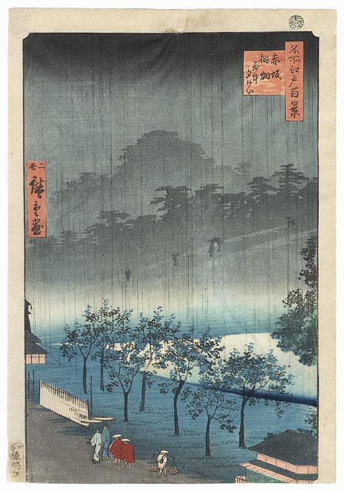 Night Rain at Akasaka Kiribatake by Hiroshige II (1826 - 1869)