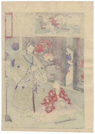 Nakamitsu's Only Son Kojumaru Is Substituted, No. 33 by Chikanobu (1838 - 1912)