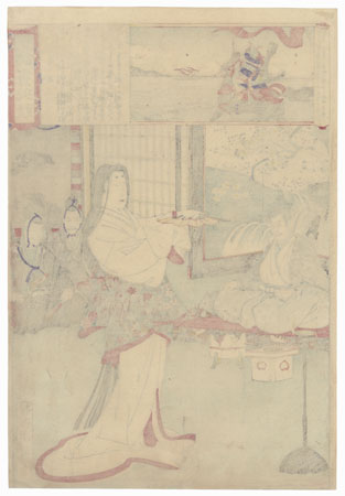 Lady Senju, No. 29 by Chikanobu (1838 - 1912)