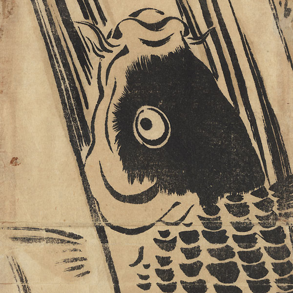 Carp Leaping up a Waterfall Pillar Print by Edo era artist (unsigned)
