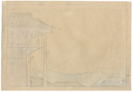 Fuji Viewed from the Moto-Zenkoji Temple in Kofu by Tokuriki (1902 - 1999)