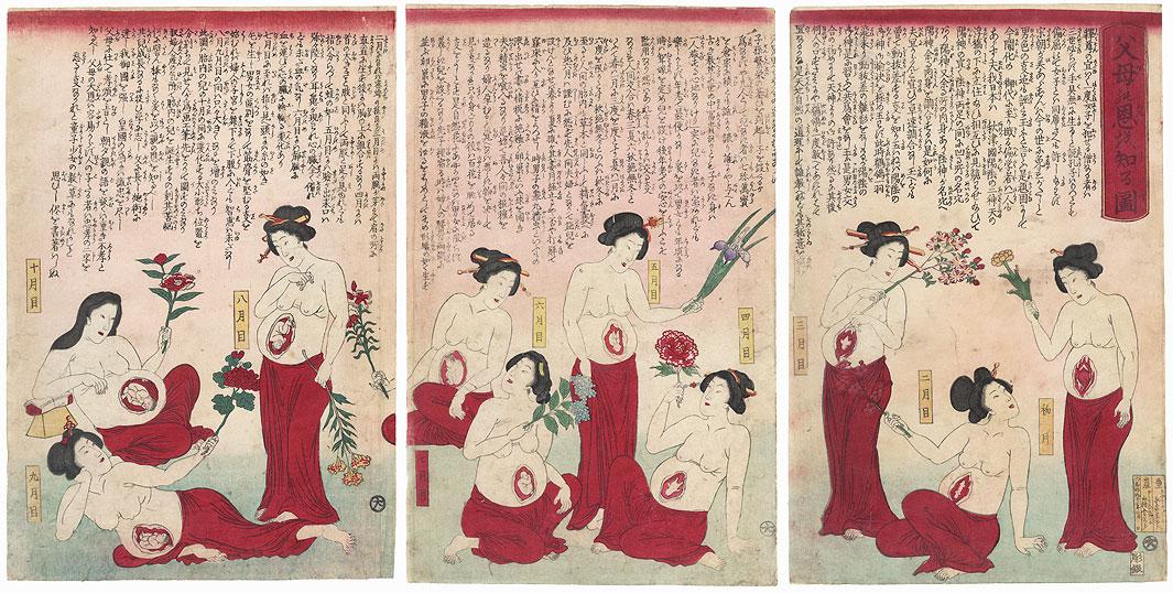 Realize One's Parental Love, 1880 by Meiji era artist (unsigned)
