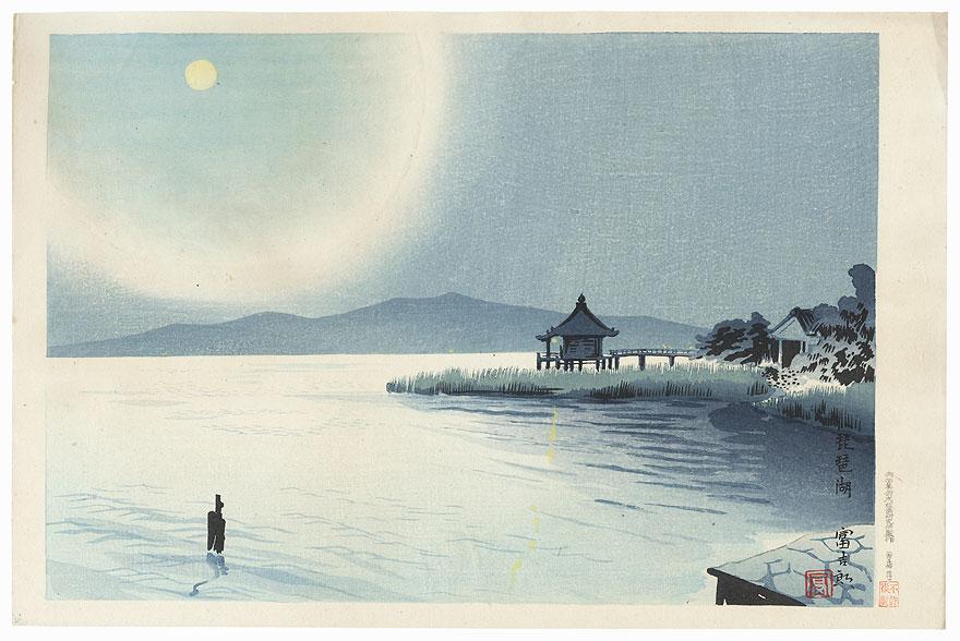 Ohmi Katata Ukimido Temple by Tokuriki (1902 - 1999)