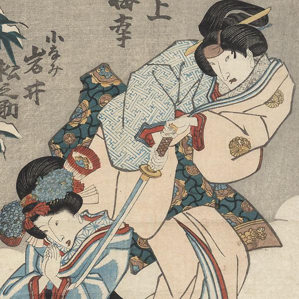 47 Ronin, Act 9: Yuranosuke's Country Retreat in Yamashina, 1837 by Toyokuni III/Kunisada (1786 - 1864)