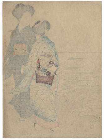 Seashore Kuchi-e Print by Takeuchi Keishu (1861 - 1942)