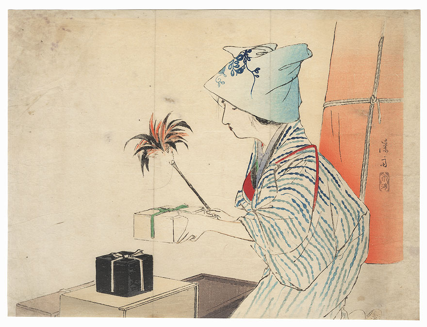 Housecleaning Kuchi-e Print, 1902 by Eisen Tomioka (1864 - 1905)