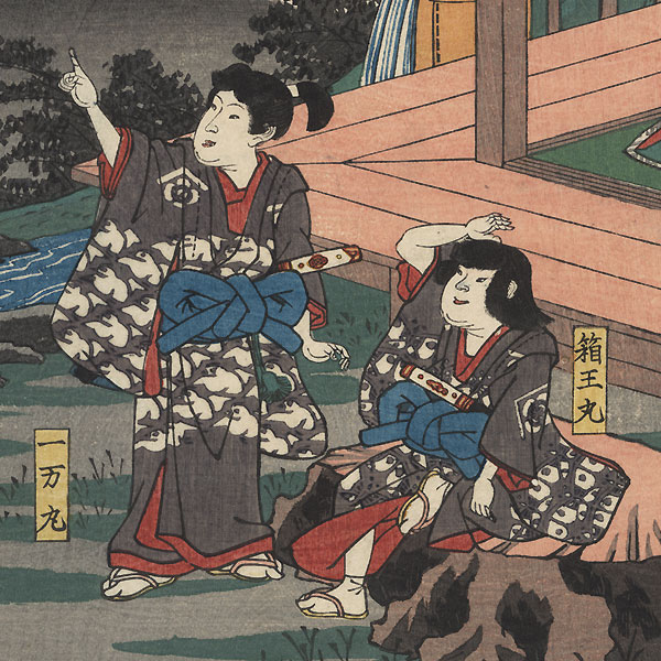 Ichimanmaru and Hakoomaru and Their Mother by Hiroshige (1797 - 1858)