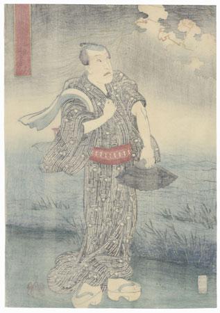Rain-prayer Komachi by Kuniyoshi (1797 - 1861)