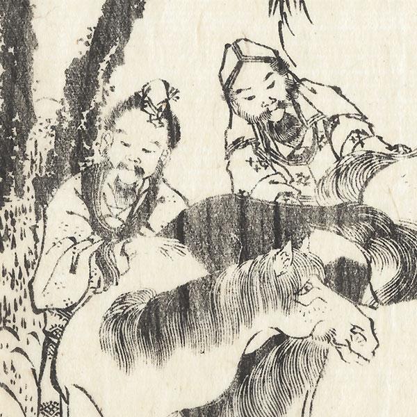 Horsemen, 1833 by Hokusai (1760 - 1849)