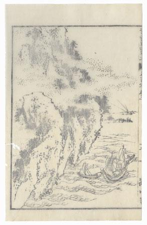 Ships along a Rocky Coast, 1833 by Hokusai (1760 - 1849)