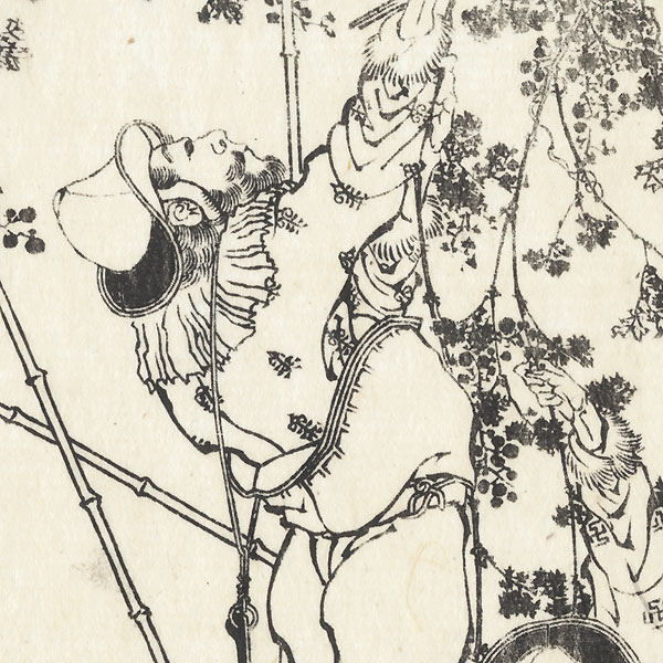 Woodsmen, 1833 by Hokusai (1760 - 1849)