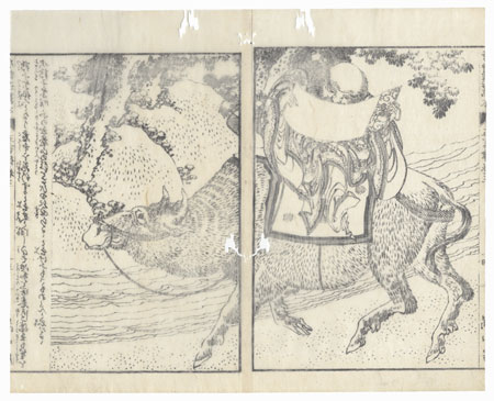 Scholar Riding an Ox, 1833 by Hokusai (1760 - 1849)