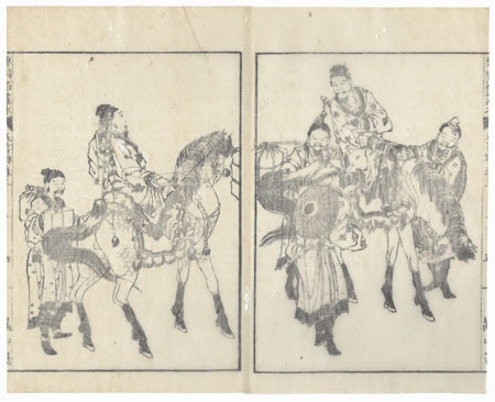 Noblemen Traveling, 1833 by Hokusai (1760 - 1849)