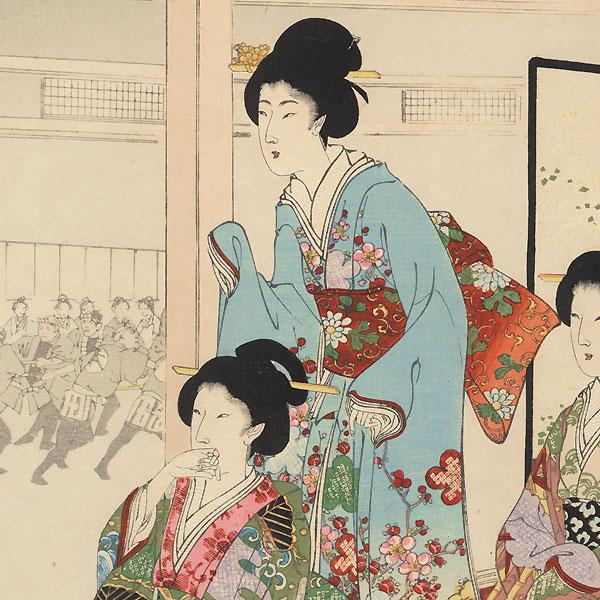 Parading Pounded Rice Cakes by Chikanobu (1838 - 1912)