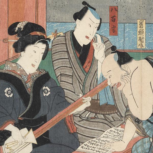 Gathering inside a Shop, 1858 by Toyokuni III/Kunisada (1786 - 1864)