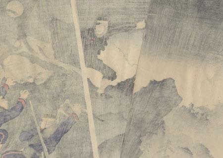 Scouting from a Mountain Peak, 1894 by Meiji era artist (unsigned)