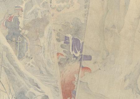 Bivouac near Liaoyang, 1895 by Kokunimasa (1874 - 1944)