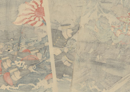 Captain Matsuzaki's Valiant Battle at the Ansong River, 1894 by Ginko (active 1874 - 1897)