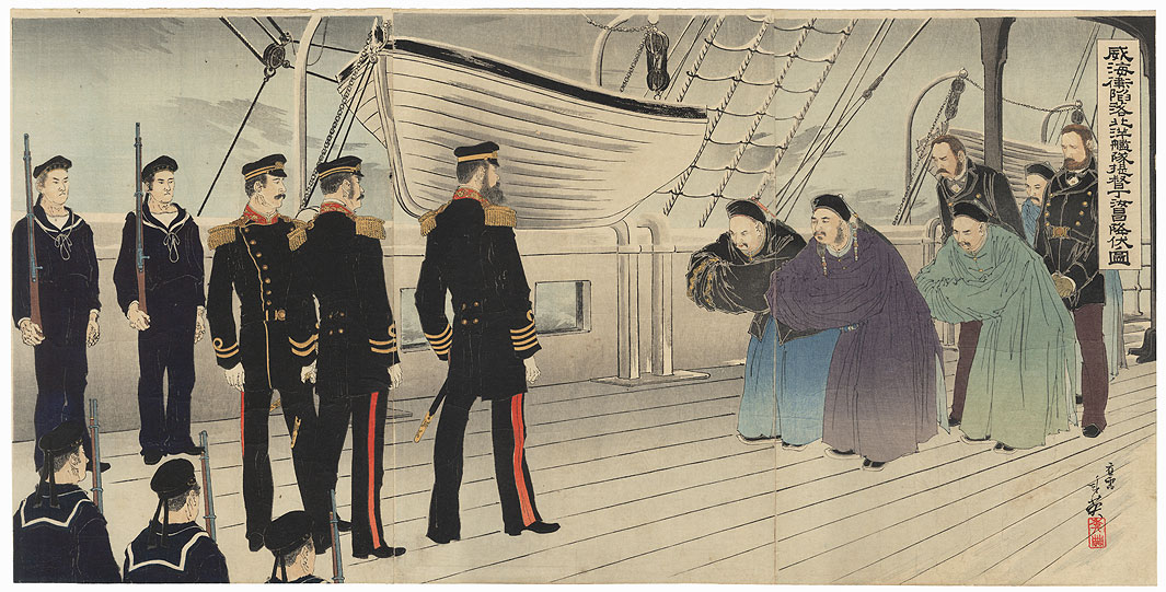 After the Fall of Weihaiwei, the Commander of the Chinese Beiyang Fleet, Admiral Ding Ruchang, Surrenders, 1895 by Toshihide (1863 - 1925)