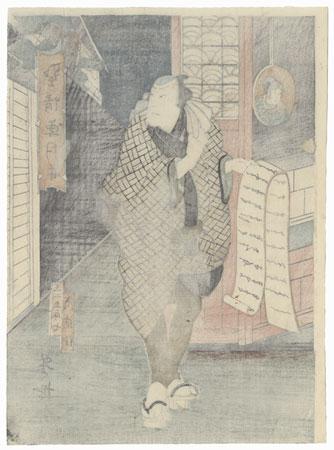 Arashi Rikaku II as Sanni Goroshichi in Keisei Setsugekka, 1858 by Yoshitaki (1841 - 1899)