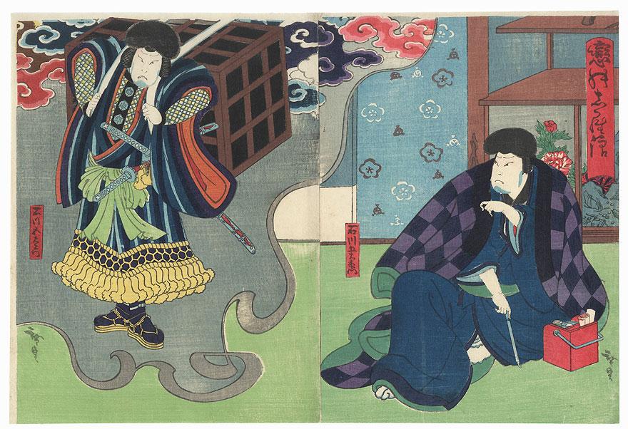 The Robber Ishikawa Goemon Escaping by Magic by Hirosada (active circa 1847 - 1863)