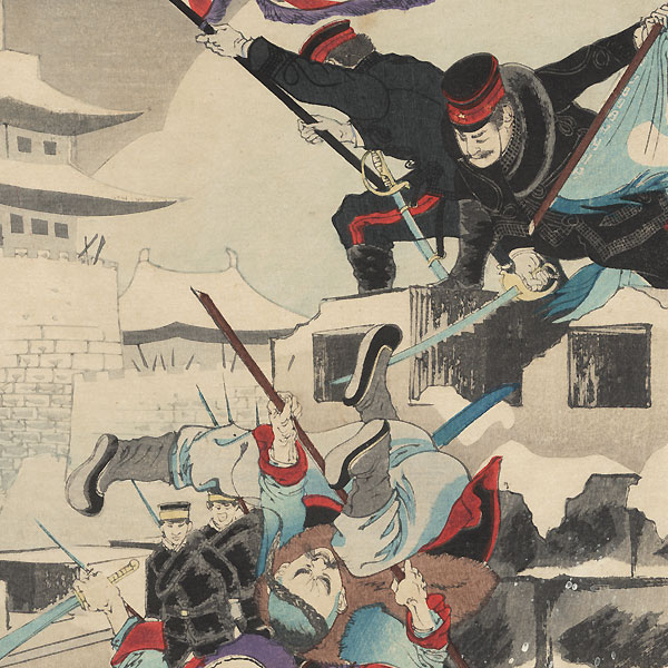 Our Second Army Occupying the Battery at Weihaiwei, 1895 by Toshiaki (1864 - 1921)