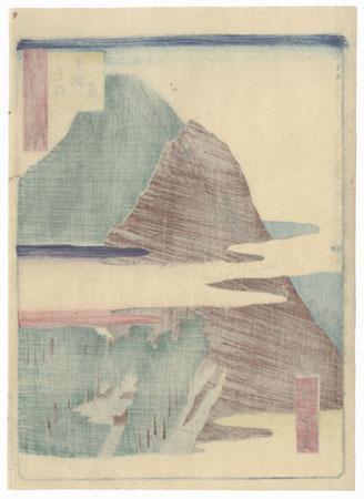 Norikura Peak, Hida Province by Hiroshige II (1826 - 1869)