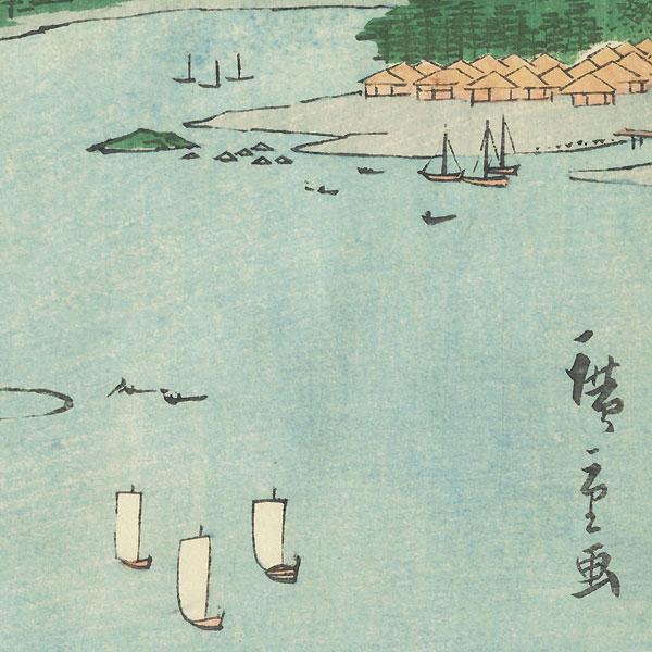Fukei Bay, Izumi Province by Hiroshige II (1826 - 1869)