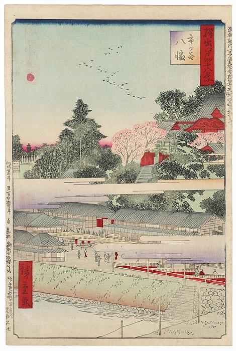 Ichigaya Hachiman Shrine by Hiroshige (1797 - 1858)