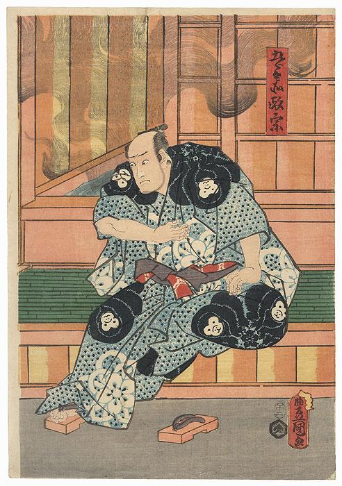 Ichikawa Danjuro VI as Gorobei Masamune, 1858 by Toyokuni III/Kunisada (1786 - 1864)