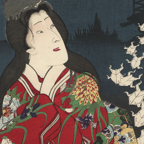 Goat: Iwai Hanshiro as Princess Terute by Kunichika (1835 - 1900)