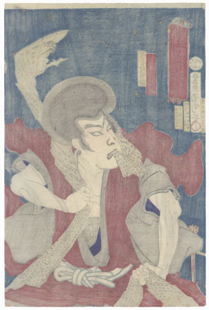 Rat: Ichikawa Sadanji as the Monk Raigo Ajari by Kunichika (1835 - 1900)