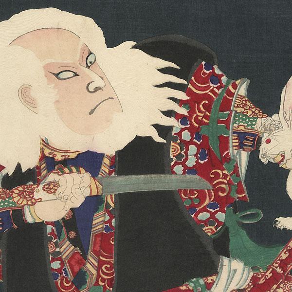Rabbit: Nakamura Shikan IV as Iga no Jutaro by Kunichika (1835 - 1900)