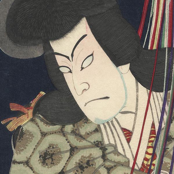Snake: Nakamura Shikan IV as Daija Maru by Kunichika (1835 - 1900)