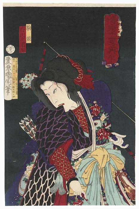 Horse: Ichikawa Sadanji as Princess Koma by Kunichika (1835 - 1900)