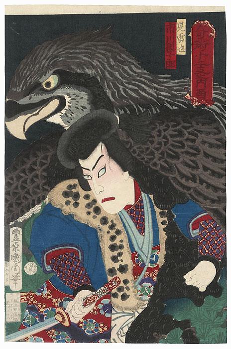 Rooster: Ichikawa Danjuro IX as Jiraya by Kunichika (1835 - 1900)