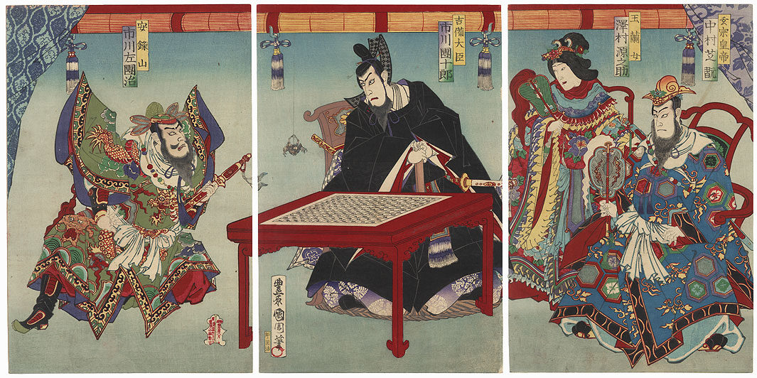Minister Kibi Playing Go in China, 1887 by Kunichika (1835 - 1900)