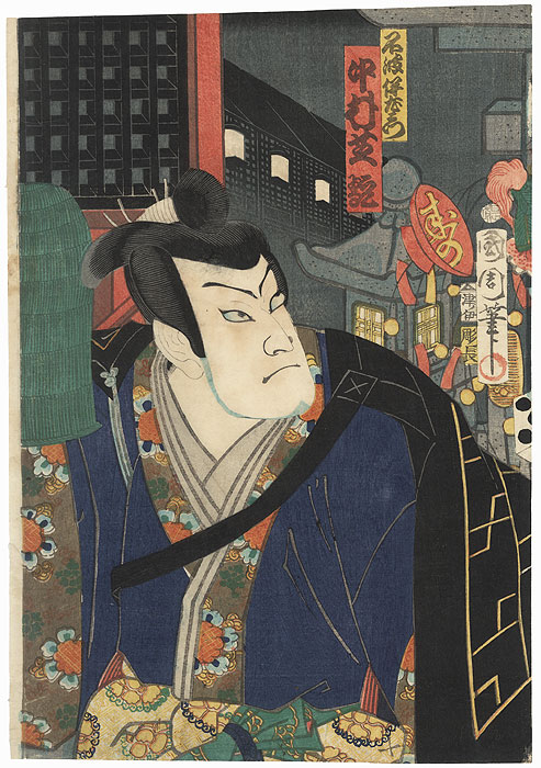 Nakamura Shikan as a Wandering Monk at New Year's, 1869 by Kunichika (1835 - 1900)