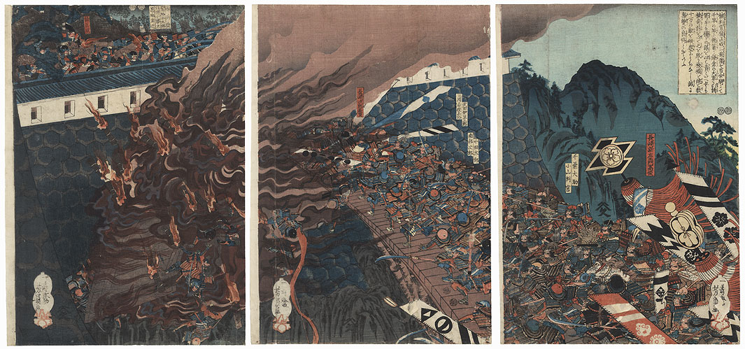 Kusunoki Masashige and Troops, Shut up in Shihaya Castle, Defeat the Minamoto clan by Burning down the Bridge, 1848 by Yoshikazu (active circa 1850 - 1870)
