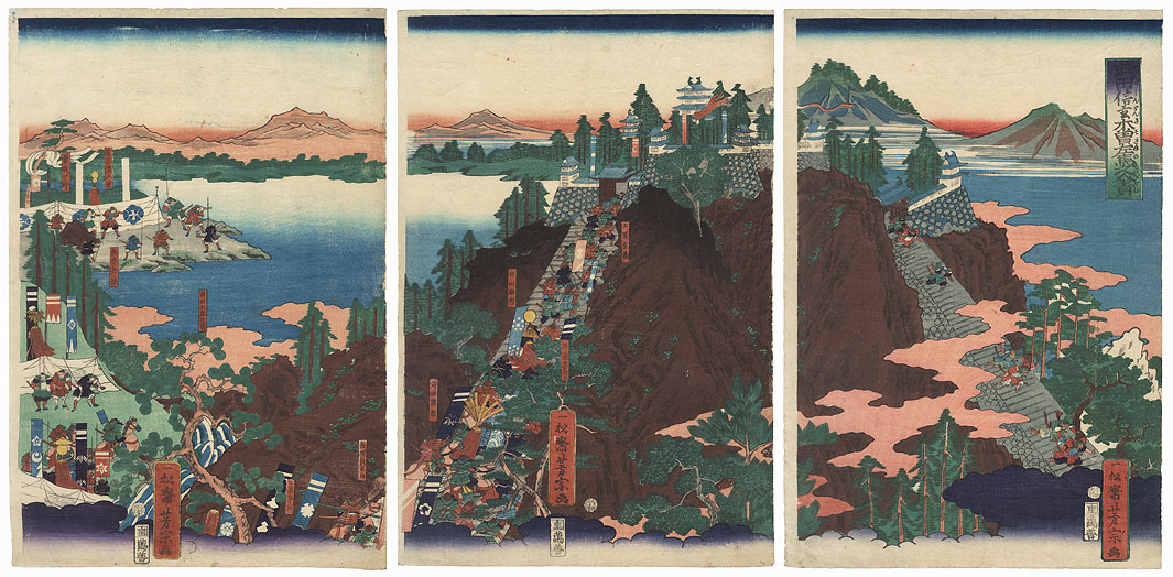 Daimyo's Procession Arriving at a Castle by Yoshimune (1817 - 1880)
