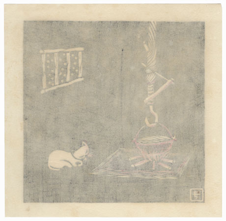 Cat Sleeping by a Floor Hearth by Kikuo Gosho (born 1943)
